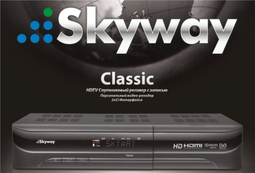 SKYWAY CLASSIC